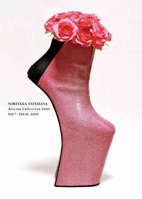 舘鼻則孝がデザインした靴