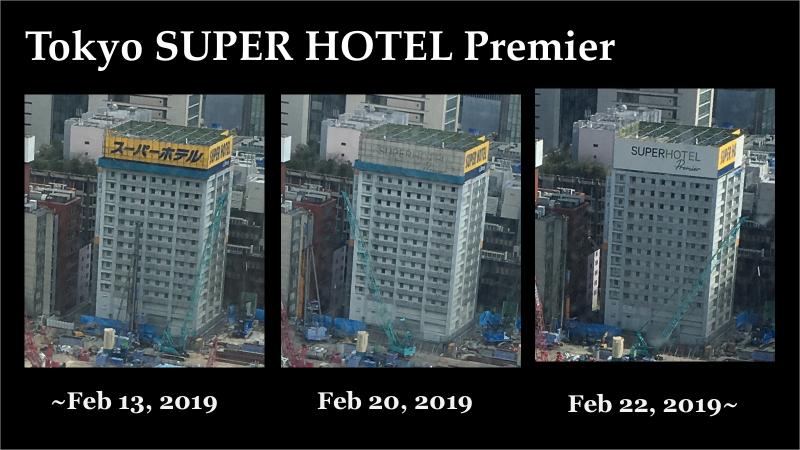 tokyo-super-hotel