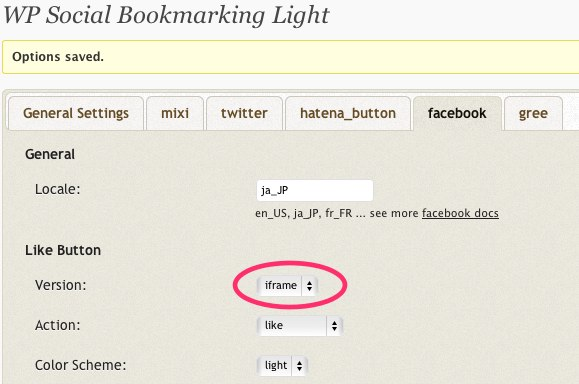 WP Social Bookmarking Light Facebook Setting