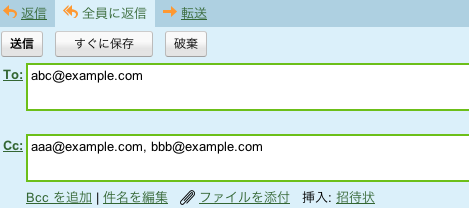 Gmail_reply_to_all