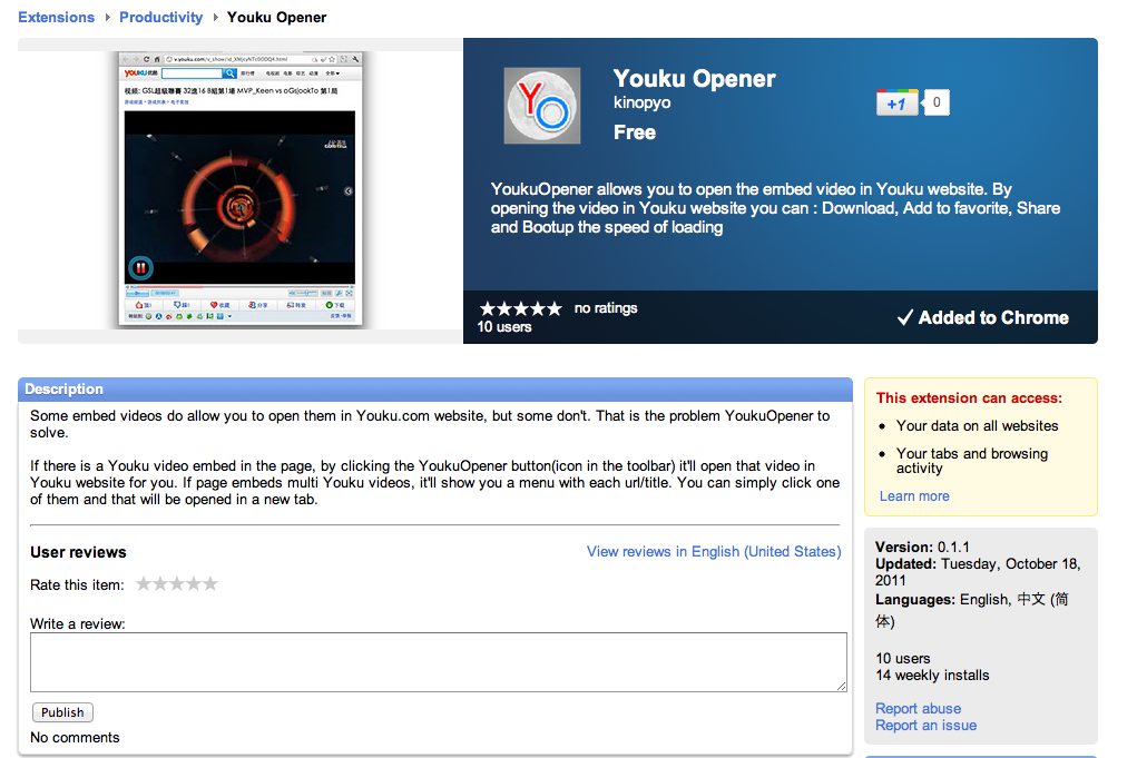 My First Google Chrome Extension: Youku Opener