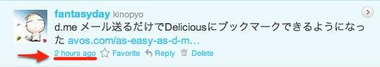 Twitter status link